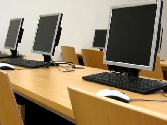 ITC Instituto de Tecnologia, Educação e Cultura